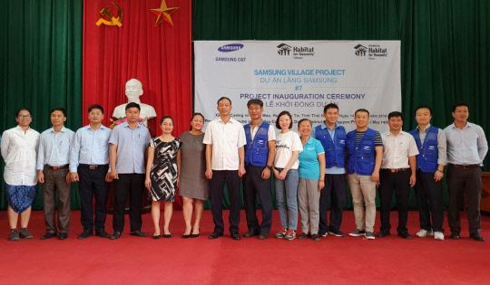 삼성물산 임직원 기부금 모아 베트남 삼성마을 7호 짓는다
